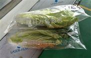 大型蔬菜自动包装机