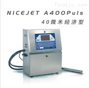 A-400Plus40Si微字符喷码机