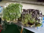 生态蔬菜包装机械