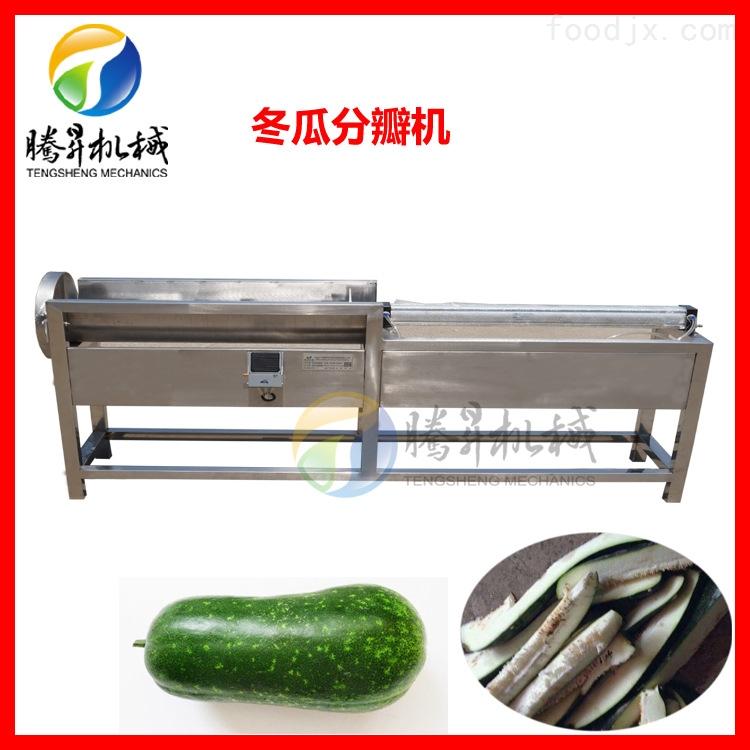 供应白菜冬瓜分瓣机 多功能气动瓜果切瓣机