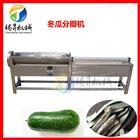 TS-F70供应白菜冬瓜分瓣机 多功能气动瓜果切瓣机