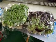 全自动蔬菜包装机-会员专供配送蔬菜包装机
