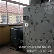 虾皮鱿鱼丝中小型空气能热泵烘干机