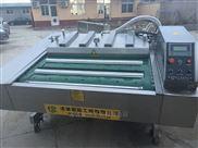 专业虾米包装机生产厂家