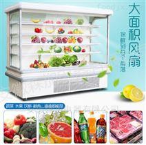 森加FMG1.5米超市风幕柜展示柜