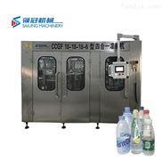 三合一碳酸饮料生产线