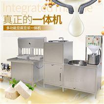 豆腐机全自动生产线厂家销售