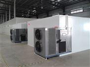 八带鱼空气能箱式热泵烘干机