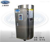 NP200-10厂家直销立式灭菌 干洗配套10kw电热水器