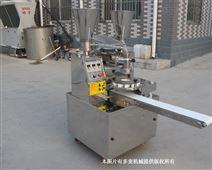 深圳学校食堂全自动蒸包子机多少钱