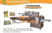 青岛丰业FA590枕式豆沙包包装机