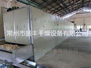 DW-魔芋网带式干燥机