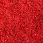 调味品杀菌机 粉料微波杀菌设备厂家
