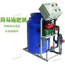 简单施肥机图片 手动操作水肥一体化机
