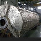 圆盘式污泥烘干设备生产厂家