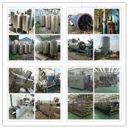 工厂 回收二手四效蒸发器