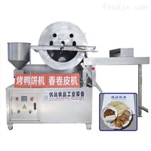 优品新研发电磁烙鸭饼烤鸭饼机