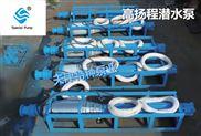 QK系列粗短高扬程矿用潜水泵