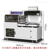 ROBO-450F全自动收缩膜包装机销售店