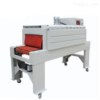 ROBO-450R河源和平自动热收缩膜包装机用的放心