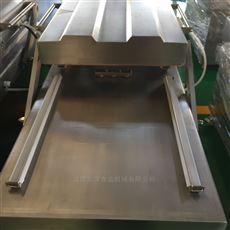 DZ-600/2S不锈钢豆干专用全自动真空包装机