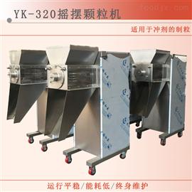 YK-160不锈钢摇摆式颗粒机