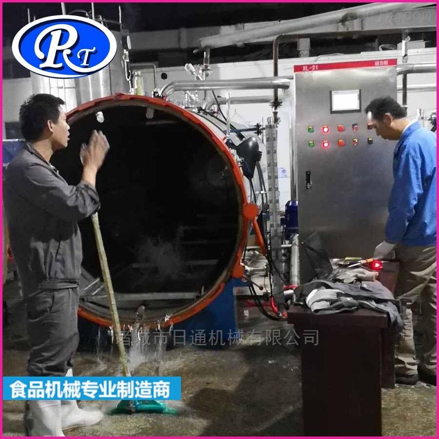蒸汽加热硫化罐设备