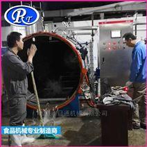 蒸汽加热硫化罐供应商-日通机械