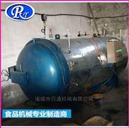 电加热导热油炉 硫化设备