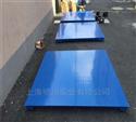 DCS-QC-A1吨地磅价格,2T平台秤厂,3t电子磅秤