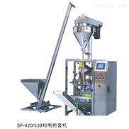 SF-530粉剂包装机