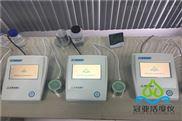 智能式糕點水分活度測定儀原理