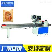 厂家直供 糖果饼干枕式包装机