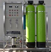 瀚高中联超滤水设备
