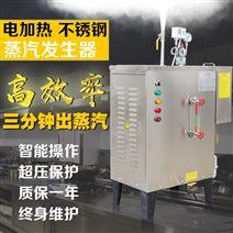 舟山蒸汽发生器厂家全自动蒸汽锅炉