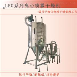 LPG-15型高效氯化铝喷雾干燥机