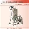 高效氯化铝喷雾干燥机