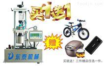 國慶特惠半自動真空旋蓋機辣椒醬封口機