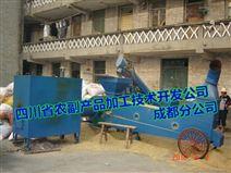 小型移動水稻烘干機(流化型)