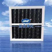 初效板式活性炭過濾器