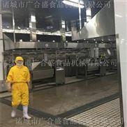 中央厨房生产线-商用厨房设备