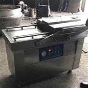 贵州烟熏肉真空包装机