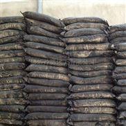 氧化铁黑 四氧化三铁颜料 水泥材料 发泡水泥板着色剂