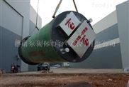 大型一体化排水泵站 报价