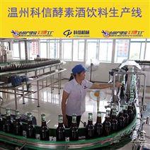 小型酵素酒加工设备厂家