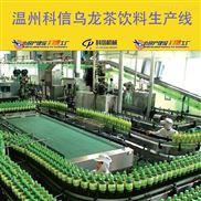 整套乌龙茶饮料生产线设备价格|全自动乌龙茶饮料机械设备厂家