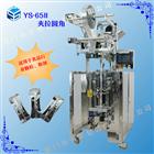 YS-6565夹拉带圆角机自动包装机