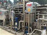 回收乳制品設備 啤酒廠設備 食品廠加工設備