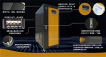 常压立式电热水锅炉120KW