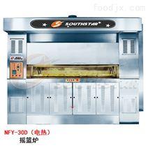 广州赛思达摇篮炉NFY-30D电热型厂家直销